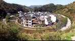 Wu Yuan - Tu Tan - Ju Jin Village (3)