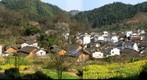 Wu Yuan - Shi Cheng Village