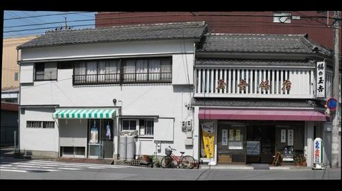 玉吉餅店(三重県津市大門)