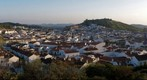 Aracena