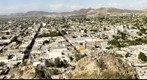 Hermosillo Panoramico
