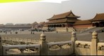 Forbidden City, Plaza between the Wumen Gate and Taihe Gate, Beijing