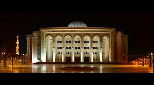 American University of Sharjah - Night