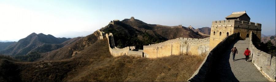 Great Wall of China at Jinshanling, number 1