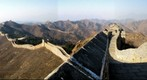 Great Wall of China at Jinshanling number 2