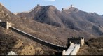 Great Wall of China at Jinshanling number 3