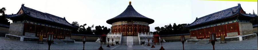 "Imperial Vault of Heaven, Temple of Heaven ""Tian Tan"" Park, Beijing"