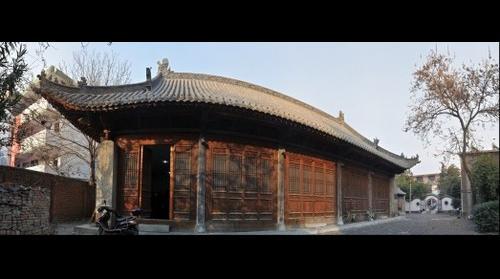Confucious'Temple