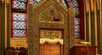 Agudas Achim North Shore Congregation, inside - Bimah / raised area