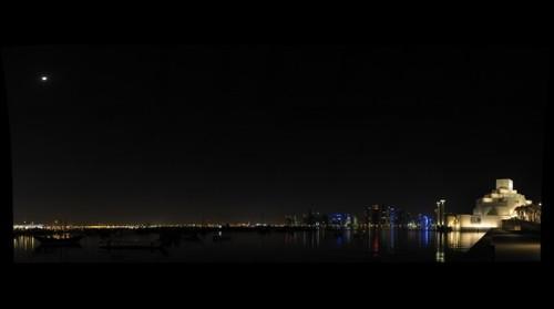 Al Corniche - Doha, Qatar