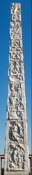 Marconi Obelisk in Rome