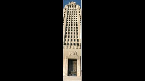 Vertical view, Louisiana State Capitol, Baton Rouge, Louisiana