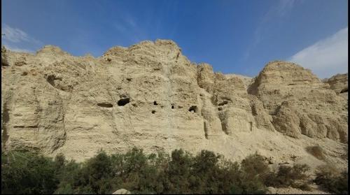 Caves of David - En Gedi