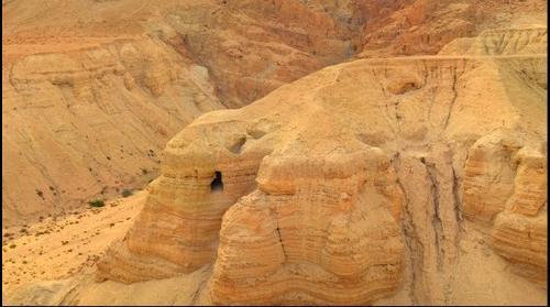 WheretheScrollsWereFound - Qumran