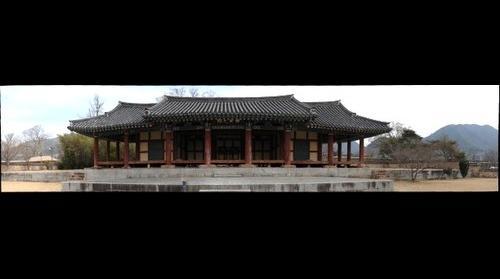 Nagan guest House