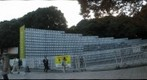 Yoyogi Park, Meiji Shrine entrance