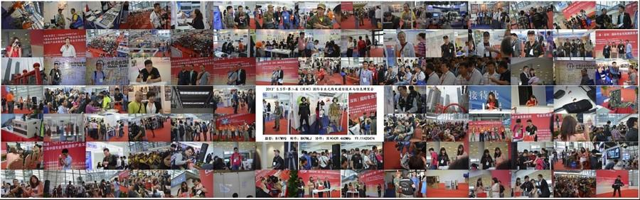 2013' Amateur Radio Festival in Shenzhen,China