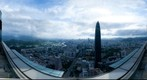 Futian -- A half of the Shenzhen City