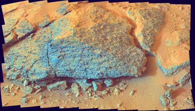 Curiosity 306 enhanced difference false color of Point Lake rock