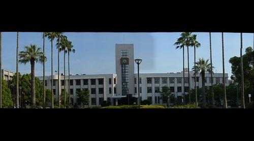 Osaka City Uni