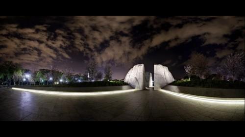 MLK Memorial Entry
