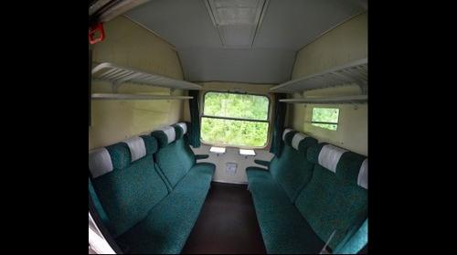 PKP 111a carriage - compartment