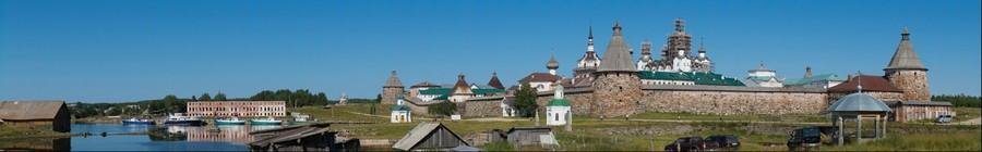Соловецкий монастырь и бухта Благополучия. Solovetsky Monastery and the bay Welfare