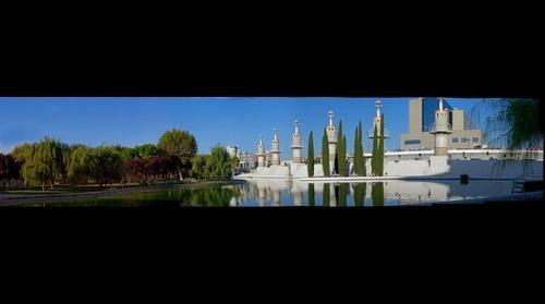 Espanya Industrial