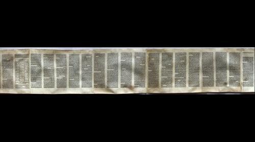 Temple Beth El Torah