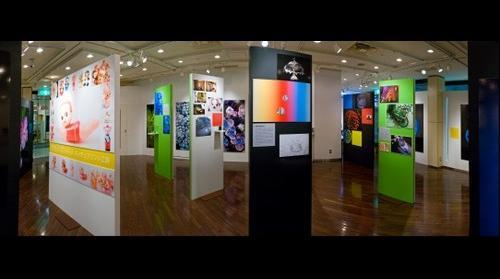 Zenji Uehara  photograph exhibition