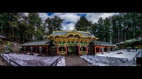 Nikko is Nippon