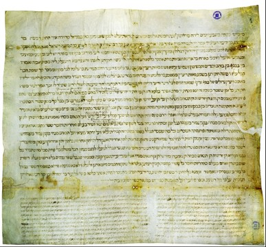 Medieval Ketubah in Catalonia (1439)