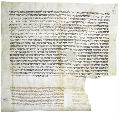 Medieval Ketubah in Catalonia (1442)