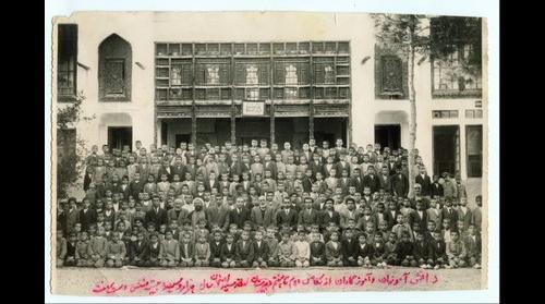 Isfahan Qoudsieh School 1947