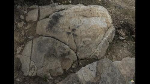 Petroglifo de Covas Rubias