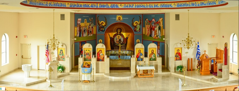 Holy Trinity Greek Orthodox Church - Fort Wayne, IN