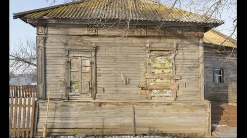 South facade of the Lion house