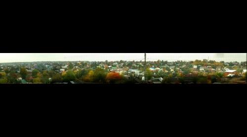 Russia. Cheboksary. South village. Autumn.