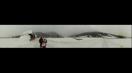 360 panorama of Flachau