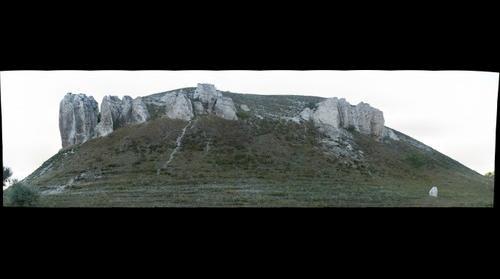 Upper Cretaceous rock formation, Bilokuzmynivka, Donetska obl, Ukraine /Крейдяні Білокузьминівські скелі, Донецька область, Україна