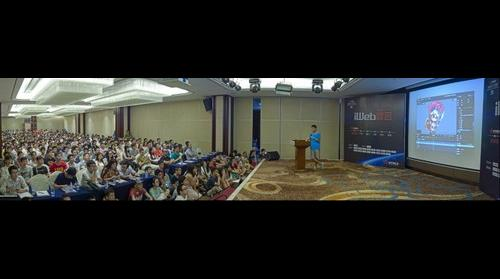 Html5 iWeb Summit in Shenzhen