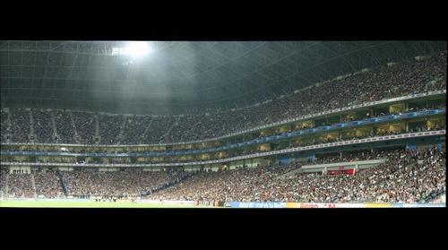 Estadio BBVA jornada 12