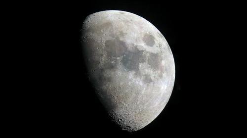 moon 17-3-16