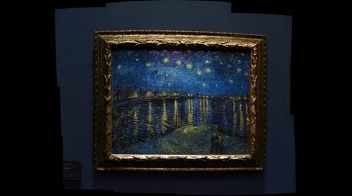 La nuit étoilée - Vincent van Gogh - Musée d'Orsay - Paris France