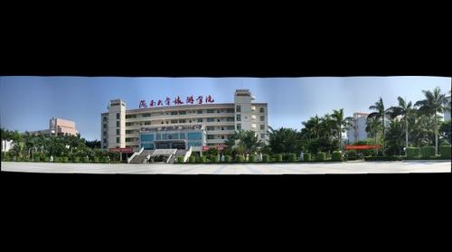 Tourism College of Hainan University,Haikou, Hainan, China