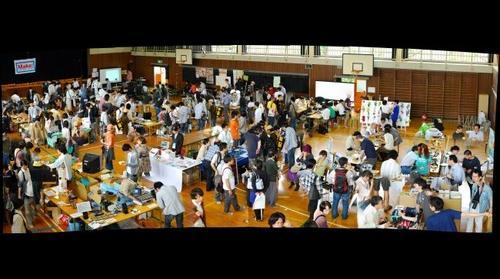 Make Tokyo Meeting 03