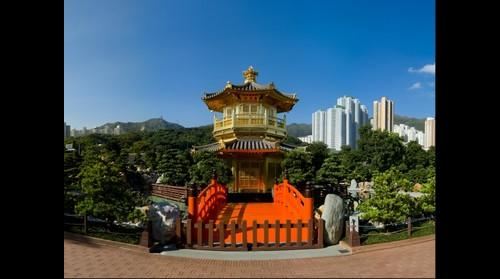 Nan Ling Garden Pagoda