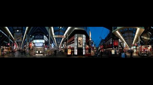 Osaka - Dotonbori Shopping 360