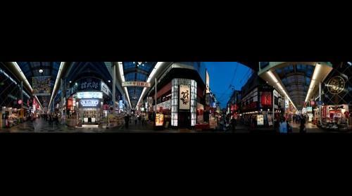Osaka - Dotonbori Shopping 360