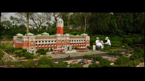 Miniature Musium of Taiwan - Presidential Office House